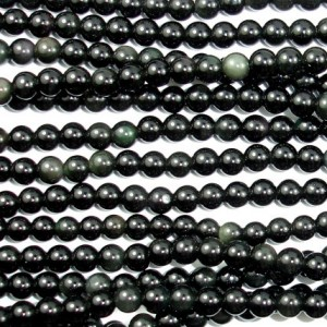 Shop Rainbow Obsidian Beads! Rainbow Obsidian Beads, Round, 4mm (4.4mm), 16 Inch, Full strand, Approx 90 beads, Hole 0.5 mm, A quality (366054010) | Natural genuine round Rainbow Obsidian beads for beading and jewelry making.  #jewelry #beads #beadedjewelry #diyjewelry #jewelrymaking #beadstore #beading #affiliate #ad