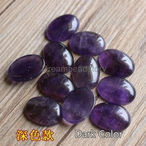 Shop Amethyst Cabochons! 2 Pieces Natural Purple Amethyst Crystal Oval 18*25mm Cabochon (HX291) | Natural genuine gemstones & crystals in various shapes & sizes. Buy raw cut, tumbled, or polished for making jewelry or crystal healing energy reiki stones. #crystals #gemstones #crystalhealing #crystalsandgemstones #energyhealing #affiliate