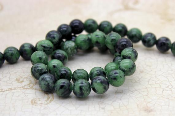 Ruby Zoisite Smooth Round Natural Gemstone Beads (4mm, 6mm, 8mm, 10mm)