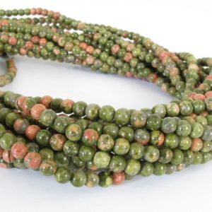 Shop Unakite Round Beads! Unakite Beads, 4mm Round Unakite Beads, Pink And Green Gemstone, 15 Inch Strand, 4mm Smooth Round, Una201 | Natural genuine round Unakite beads for beading and jewelry making.  #jewelry #beads #beadedjewelry #diyjewelry #jewelrymaking #beadstore #beading #affiliate #ad