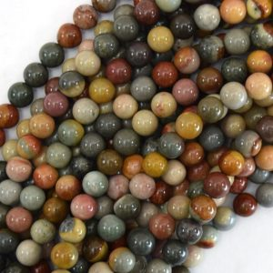 "Shop Picture Jasper Beads! Landscape Polychrome Picture Jasper Round Beads 15.5"" 4mm 6mm 8mm 10mm 12mm 