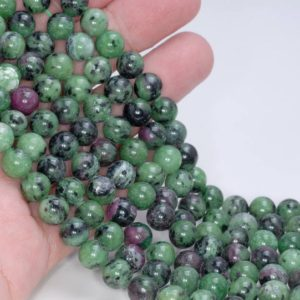 Shop Ruby Zoisite Round Beads! 8mm Ruby Zoisite Gemstone Green Red Grade AA Round Loose Beads 15.5 inch Full Strand LOT 1,2,6,12 and 50 (80004979-452) | Natural genuine round Ruby Zoisite beads for beading and jewelry making.  #jewelry #beads #beadedjewelry #diyjewelry #jewelrymaking #beadstore #beading #affiliate #ad