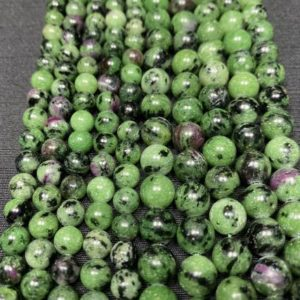 Shop Ruby Zoisite Round Beads! Ruby Zoisite Beads – Polished Zoisite Beads – 15in Strand 6mm 8mm Bead Sizes – High Quality Zoisite Bead – Ruby Zoisite Strand | Natural genuine round Ruby Zoisite beads for beading and jewelry making.  #jewelry #beads #beadedjewelry #diyjewelry #jewelrymaking #beadstore #beading #affiliate #ad
