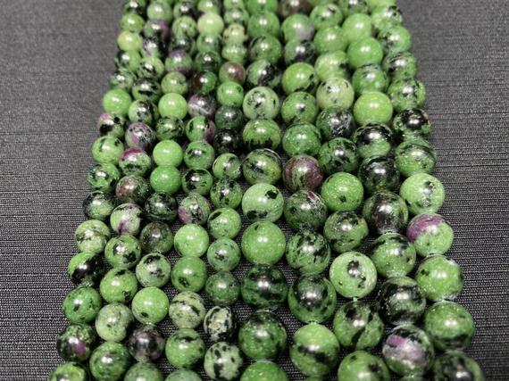 Ruby Zoisite Beads - Polished Zoisite Beads - 15in Strand 6mm 8mm Bead Sizes - High Quality Zoisite Bead - Ruby Zoisite Strand