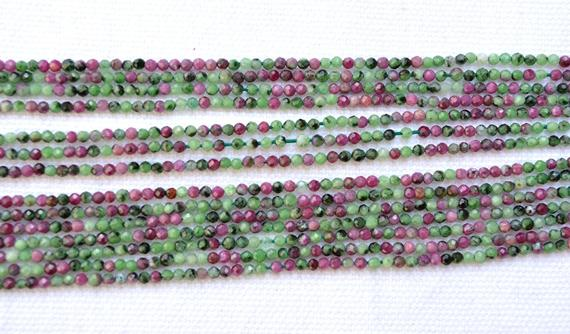 """Ruby Zoisite Faceted Rondelle, Gemstone Beads, 2.2mm Zoisite Faceted Gemstone Beads, Center Drilled Beads, 13"""" Strand #pp2396"""
