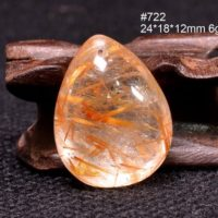 Natural Golden And Coppery Rutilated Quartz Pendant / beautiful Inclusion Crystal / crystal Pendant / special Gift | Natural genuine Gemstone jewelry. Buy crystal jewelry, handmade handcrafted artisan jewelry for women.  Unique handmade gift ideas. #jewelry #beadedjewelry #beadedjewelry #gift #shopping #handmadejewelry #fashion #style #product #jewelry #affiliate #ad