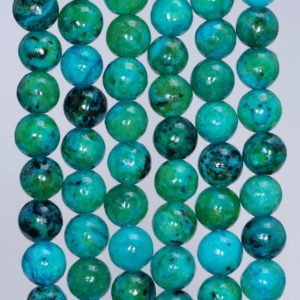 Shop Chrysocolla Round Beads! 8mm Chrysocolla Quantum Quattro Gemstone Round Loose Beads 7.5 inch Half Strand (90143192-B61) | Natural genuine round Chrysocolla beads for beading and jewelry making.  #jewelry #beads #beadedjewelry #diyjewelry #jewelrymaking #beadstore #beading #affiliate #ad