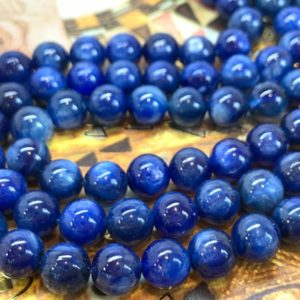 Shop Kyanite Round Beads! Blue Kyanite Round Smooth Beads 8mm Blue Gemstone Beads Kyanite Gemstone Round Beads | Natural genuine round Kyanite beads for beading and jewelry making.  #jewelry #beads #beadedjewelry #diyjewelry #jewelrymaking #beadstore #beading #affiliate #ad