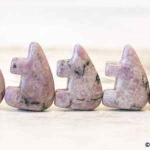 """Shop Lepidolite Bead Shapes! XL/ Lepidolite 30x22mm Zuni Fetish Style Bear Beads 7.5"""" strand About 9pc Large Size Pink Gemstone Cute Bear For Jewelry Making 