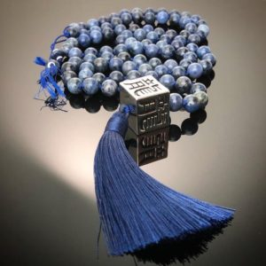 """Shop Dumortierite Necklaces! Long Beaded Dumortierite Mala, Knotted Gemstone Yoga Necklace, 3D Sterling Silver Cube Pendant Engraved with Chinese """"Dragon"""" – Blue Dragon 