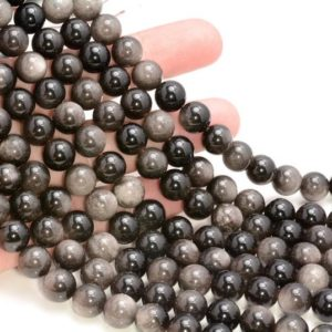 Shop Obsidian Beads! Genuine Silver Obsidian Gemstone Grade AAA Round 8mm 10mm 12mm 4mm Loose Beads BULK LOT 1,2,6,12 and 50(A264) | Natural genuine beads Obsidian beads for beading and jewelry making.  #jewelry #beads #beadedjewelry #diyjewelry #jewelrymaking #beadstore #beading #affiliate #ad