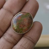 Oval Cab Natural Unakite Ring, Unakite 925 Sterling Silver Ring,  Birthstone Gift Ring, Handmade Artisan Birthstone Silver Ring Jewelry | Natural genuine Gemstone jewelry. Buy crystal jewelry, handmade handcrafted artisan jewelry for women.  Unique handmade gift ideas. #jewelry #beadedjewelry #beadedjewelry #gift #shopping #handmadejewelry #fashion #style #product #jewelry #affiliate #ad