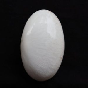 Shop Scolecite Shapes! Shining Scolecite Palm Stone / Scolecite Crystal – Cristal Polished Gemstone   Scolecite Stone Palmstone (Healing Crystals and Stones)   Natural genuine stones & crystals in various shapes & sizes. Buy raw cut, tumbled, or polished gemstones for making jewelry or crystal healing energy vibration raising reiki stones. #crystals #gemstones #crystalhealing #crystalsandgemstones #energyhealing #affiliate #ad