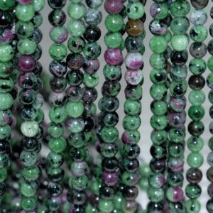 Shop Ruby Zoisite Round Beads! 4mm Ruby Zoisite Gemstone Green Red Grade A Round Loose Beads 15.5 Inch Full Strand (80006804-783) | Natural genuine round Ruby Zoisite beads for beading and jewelry making.  #jewelry #beads #beadedjewelry #diyjewelry #jewelrymaking #beadstore #beading #affiliate #ad