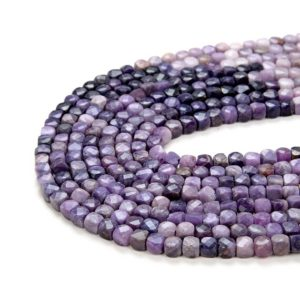 Shop Sugilite Beads! 4MM Genuine Sugilite Gemstone Grade AA Micro Faceted Square Cube Loose Beads BULK LOT 1,2,6,12 and 50 (P5) | Natural genuine faceted Sugilite beads for beading and jewelry making.  #jewelry #beads #beadedjewelry #diyjewelry #jewelrymaking #beadstore #beading #affiliate #ad