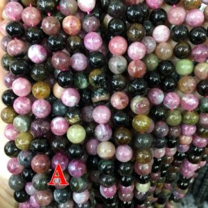 Rainbow Tourmaline Beads, Natural Gemstone Beads, Smooth Round Loose Beads For Jewelry Making 6mm 8mm 10mm 12mm 15'' | Natural genuine round Tourmaline beads for beading and jewelry making.  #jewelry #beads #beadedjewelry #diyjewelry #jewelrymaking #beadstore #beading #affiliate #ad