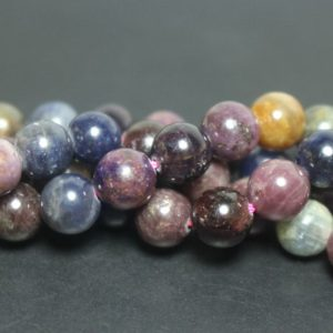 15 Inches Full Strand, natural Ruby Beads, sapphire And Ruby Multi-color Gemstone Round 6mm 8mm 10mm, loose Beads, semi-precious Stone | Natural genuine round Ruby beads for beading and jewelry making.  #jewelry #beads #beadedjewelry #diyjewelry #jewelrymaking #beadstore #beading #affiliate #ad
